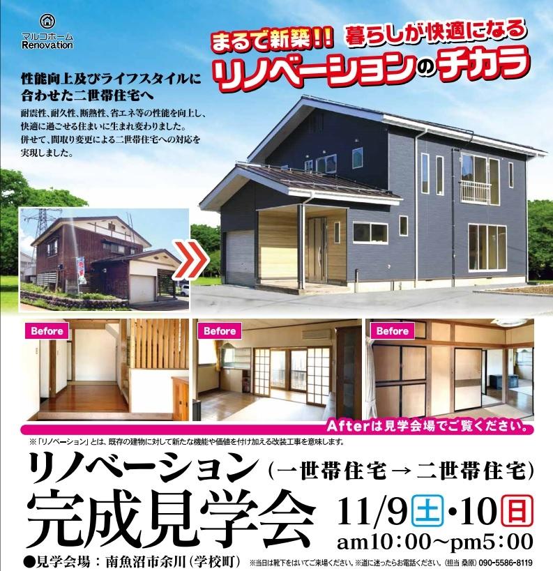 http://www.marukawaya.co.jp/1109.jpg