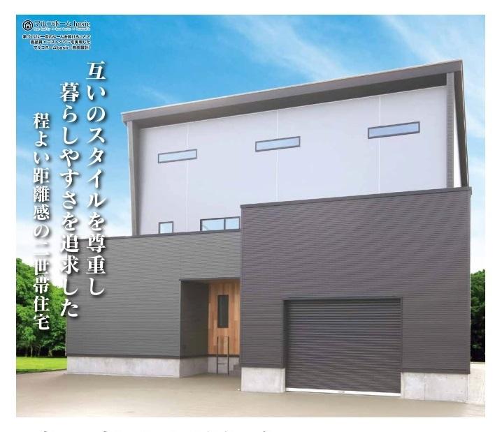 http://www.marukawaya.co.jp/1130.jpg