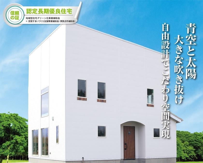 http://www.marukawaya.co.jp/32ffdc6f811c0c5c9701c57902269b61c0ce4cb2.jpg