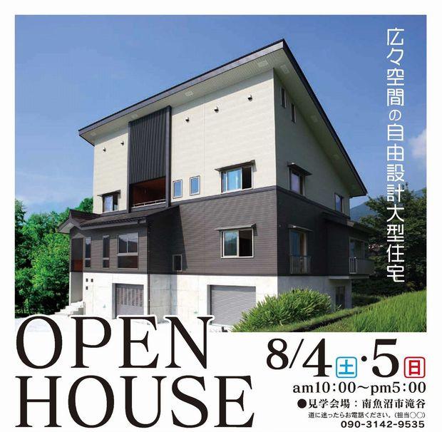 84openhouse.pdf_003.jpg