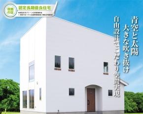 提出用外観(余川).jpg