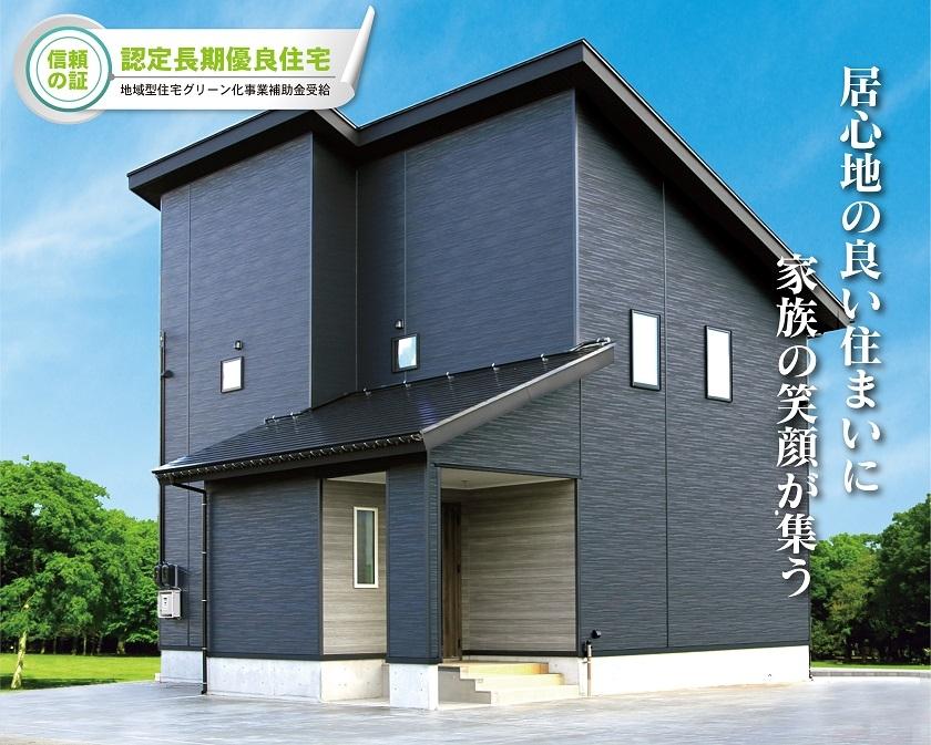 http://www.marukawaya.co.jp/c718a842110105e20fbd8268378289888fadb743.jpg