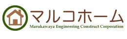丸川屋工務店|新潟,南魚沼の新築・注文住宅・新築戸建てを手がける工務店